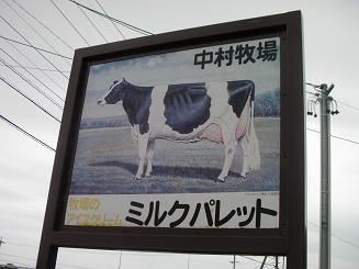 016p.jpg
