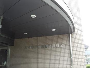 IMGA0674.JPG