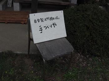 IMGA0384.JPG