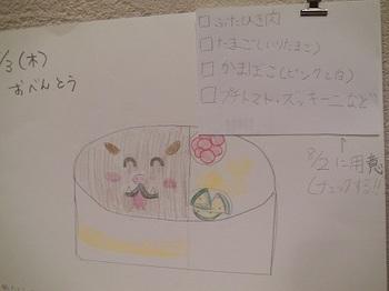 IMGA0731.JPG